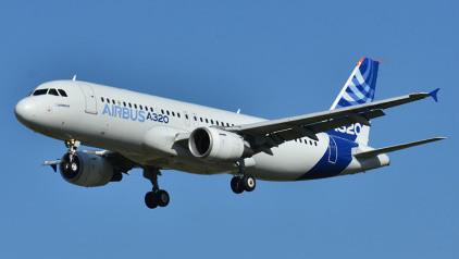 MỚI: Máy bay Airbus A320 và những thông tin cần biết