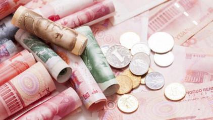 Tỉ giá tiền tệ của Trung Quốc là bao nhiêu? Nên đổi tiền ở đâu?