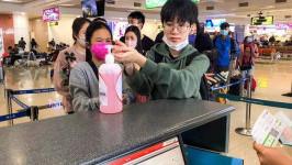 Bamboo Airways thông báo tạm dừng chuyến bay đến Hàn Quốc