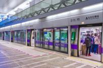 Di chuyển từ sân bay về trung tâm Đài Loan như thế nào?