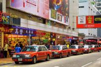 Di chuyển từ sân bay về trung tâm Hong Kong như thế nào?