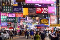Đi du lịch Hong Kong theo tour giá bao nhiêu?
