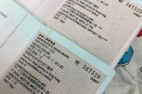 Hồ sơ xin visa Hong Kong cần những gì?