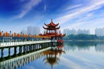 Kinh nghiệm săn vé máy bay đi Kaohsiung (Cao Hùng) giá rẻ
