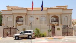 Lãnh sứ quán Việt Nam tại Dubai ở đâu?