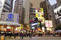 Mùa giảm giá ở Hong Kong vào tháng mấy?