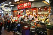 Phát cuồng với 8 quán ăn ngon ở Bangkok tín đồ ẩm thực nhất định phải ghé
