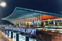 Quảng Ninh có sân bay không?