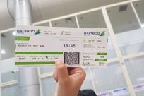 Review trải nghiệm chuyến bay của Bamboo Airways (người thật việc thật)
