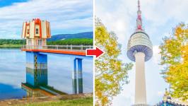 Thời gian bay từ Đà Lạt đến Seoul mất bao lâu?