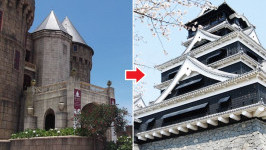 Thời gian bay từ Đà Nẵng đến Fukuoka mất bao lâu?