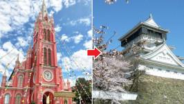 Thời gian bay từ Hồ Chí Minh đến Fukuoka mất bao lâu?