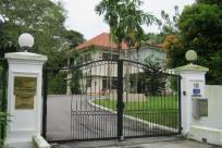 Thông tin chi tiết về Đại sứ quán tại Singapore