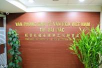 Thông tin liên hệ của Đại sứ quán Việt Nam tại Đài Loan?