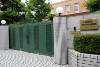 Thông tin về Đại sứ quán Việt Nam tại Nhật Bản?