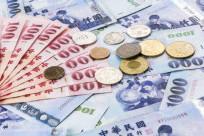 Tỉ giá tiền tệ của Đài Loan là bao nhiêu? Nên đổi tiền ở đâu?