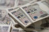 Tỉ giá tiền tệ của Nhật Bản là bao nhiêu? Nên đổi tiền ở đâu?