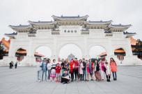 Tour du lịch Đài Loan giá bao nhiêu?