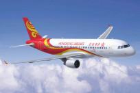 Vé máy bay đi Hong Kong giá bao nhiêu?