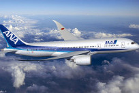 Vé máy bay từ Việt Nam đi Nhật Bản giá bao nhiêu?