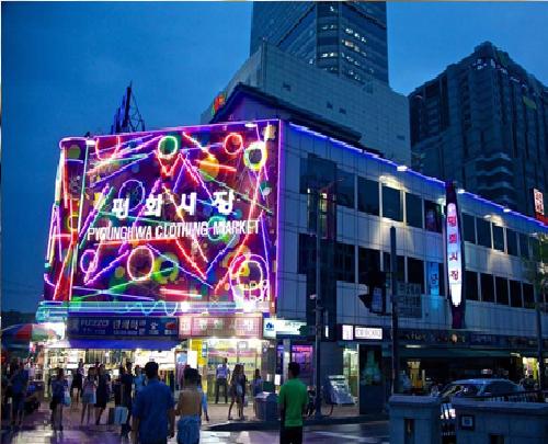 Trung tâm thời trang Dongdaemun