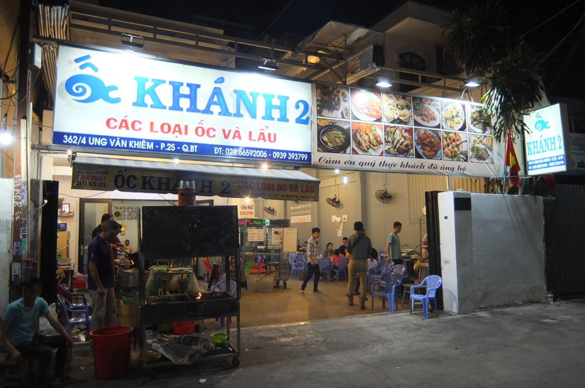 Ốc khánh 2 là một địa chỉ ăn ốc ngon được nhiểu người dân Sài Gòn tìm đến
