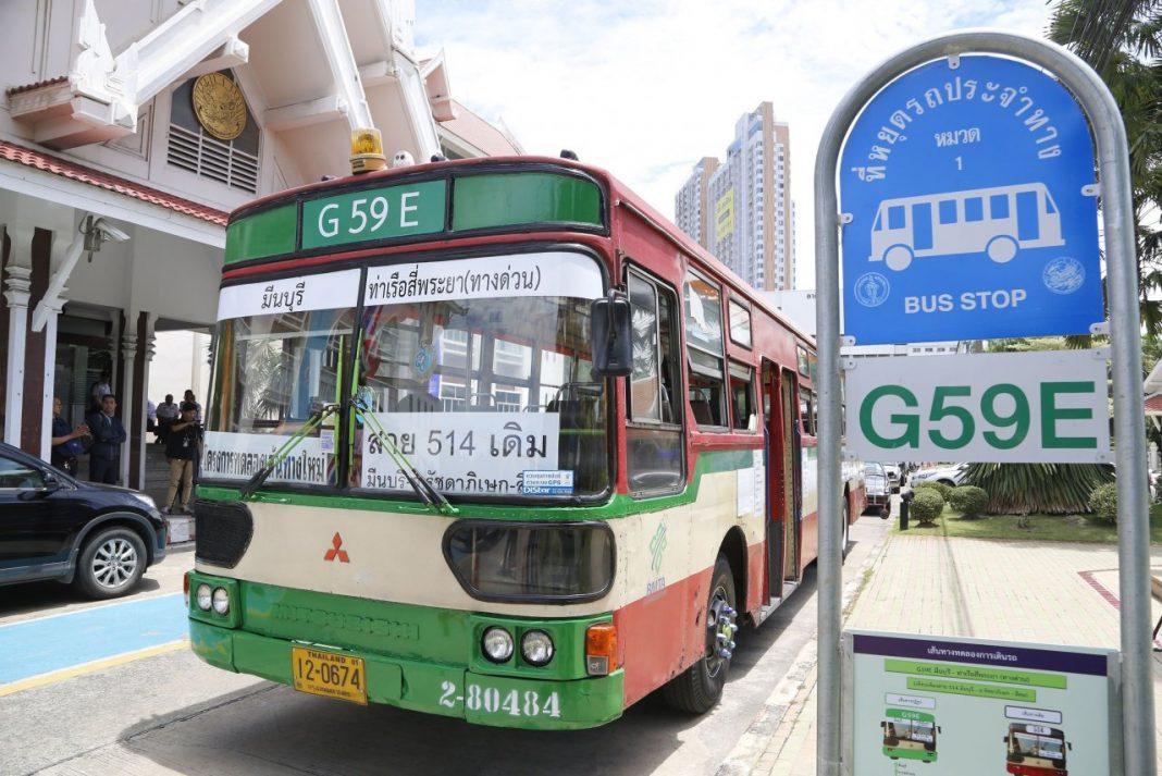 Xe bus tại Thái Lan