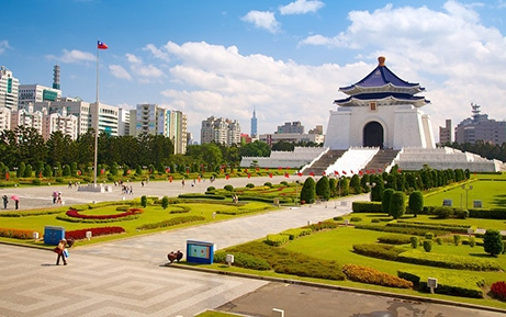 Nhà tưởng niệm Tưởng Giới Thạch ở Đài Bắc