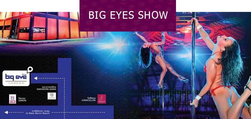 Show diễn Big Eyes
