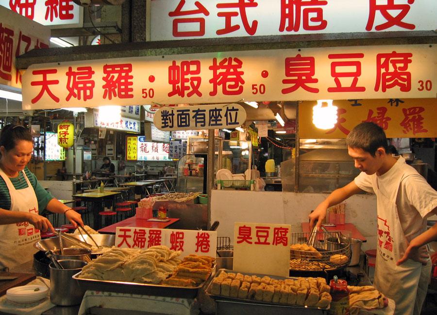 Ẩm thực tại Đài Loan