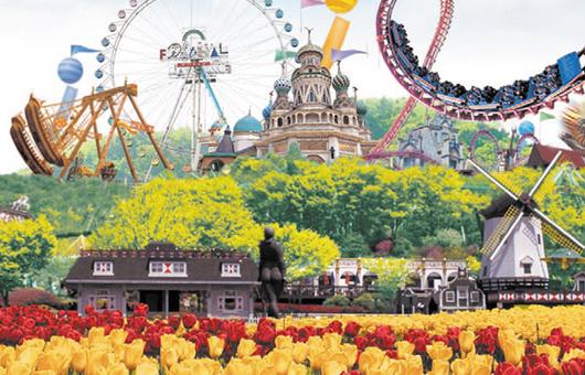 Khu vui chơi Everland-ngoại ô thành phố Seoul