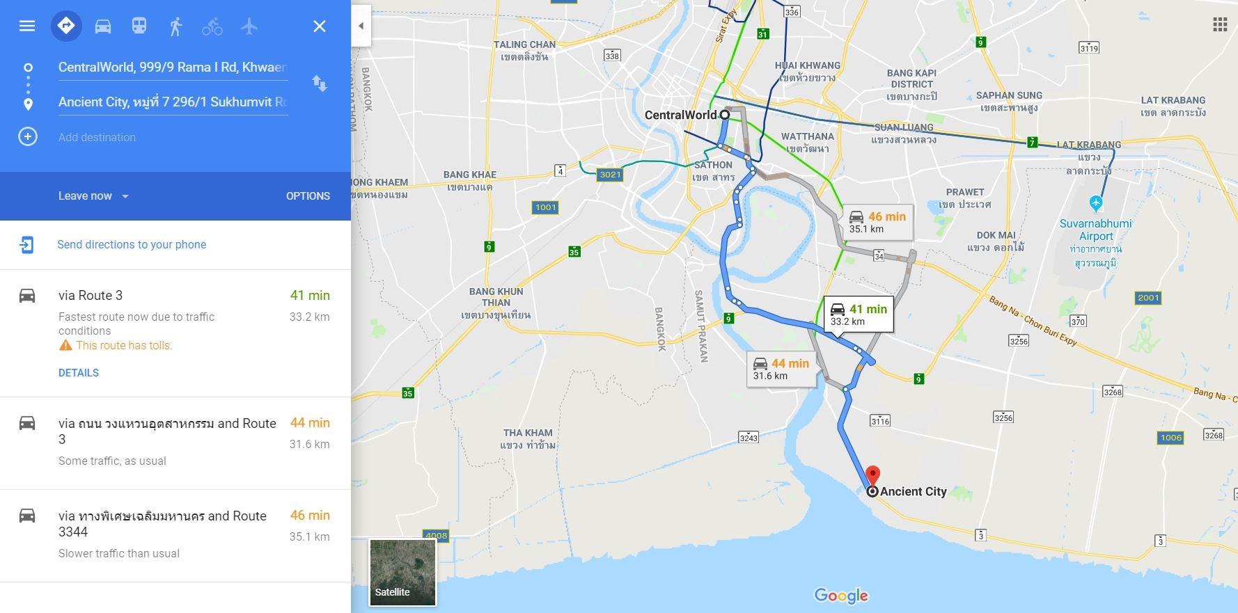 Khoảng cách từ Central World (trung tâm Bangkok) đến Ancient City