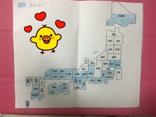 Những nơi mình đã check in tại Nhật