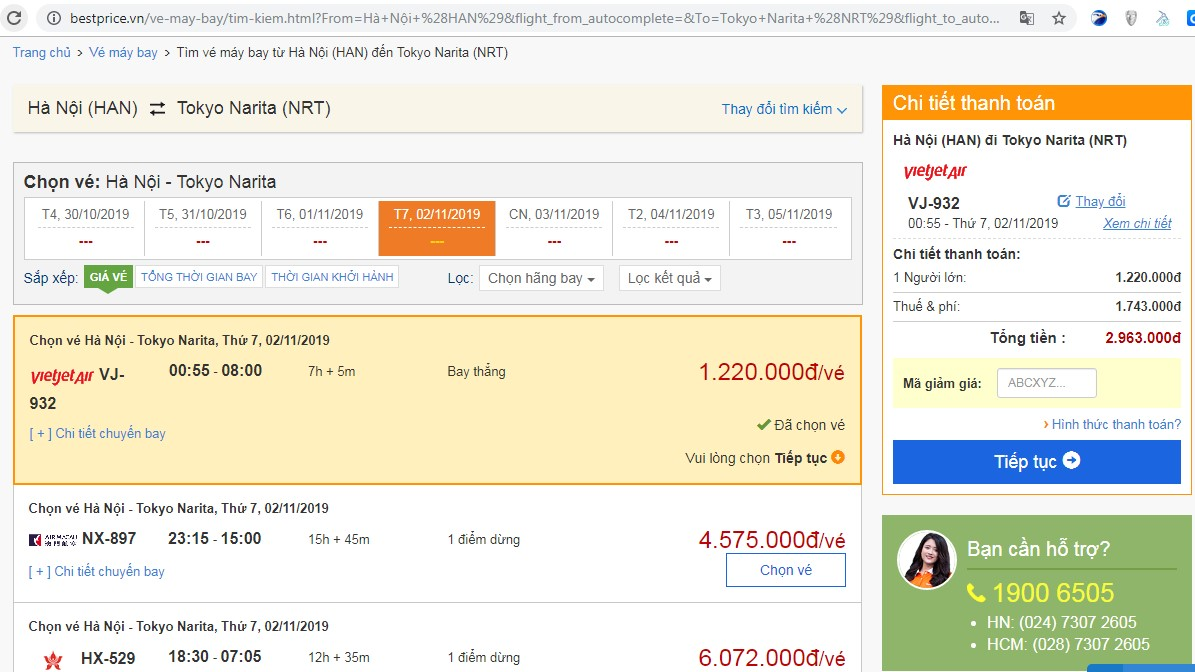 Giá vé máy bay tới Tokyo Narita vào tháng 11