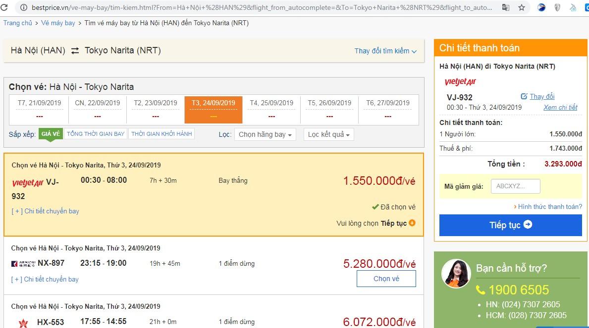 Giá vé máy bay tới Tokyo Narita vào tháng 9