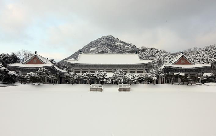 Cung điện Changdeukgung