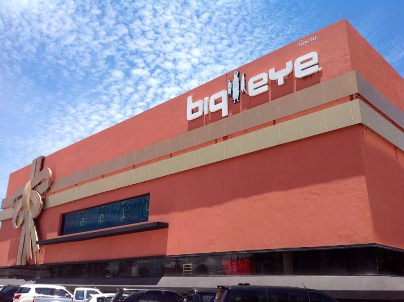 Nơi trình diễn show Big Eyes Pattaya