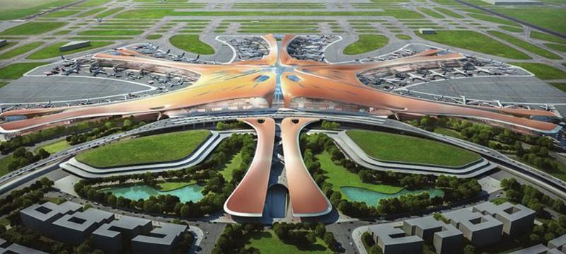 Sân bay Đại Hưng