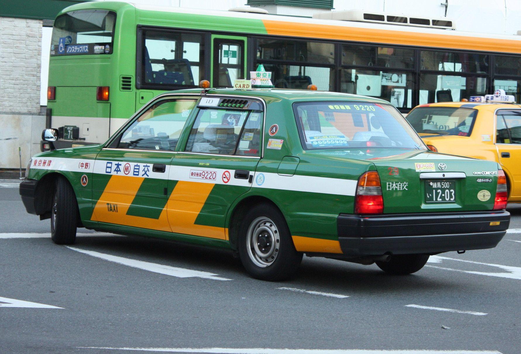 Xe taxi - Tokyo