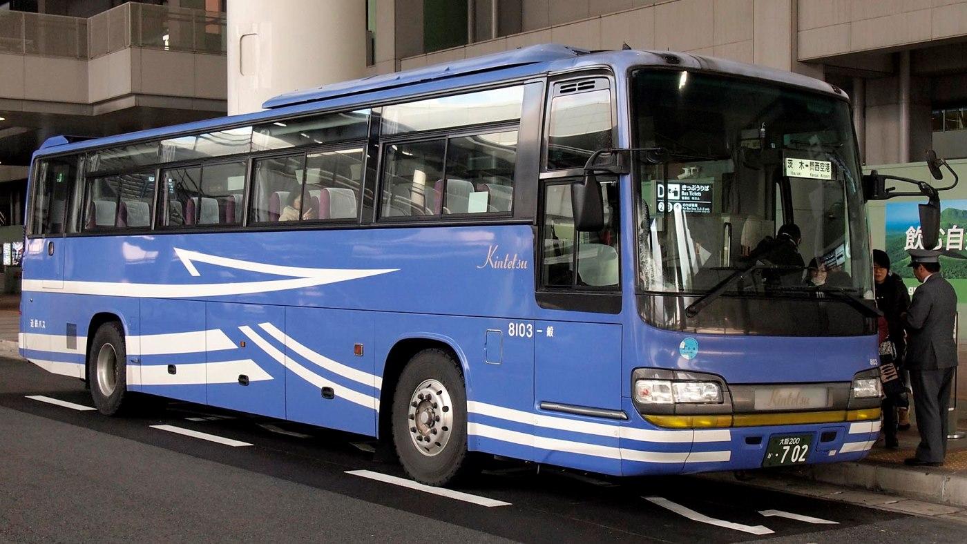 Xe bus - Osaka