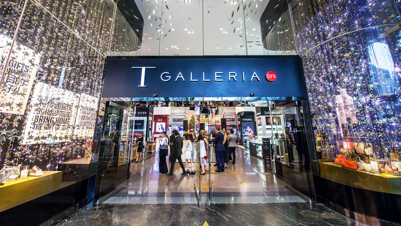 Lối vào trung tâm thương mại DFS Galleria