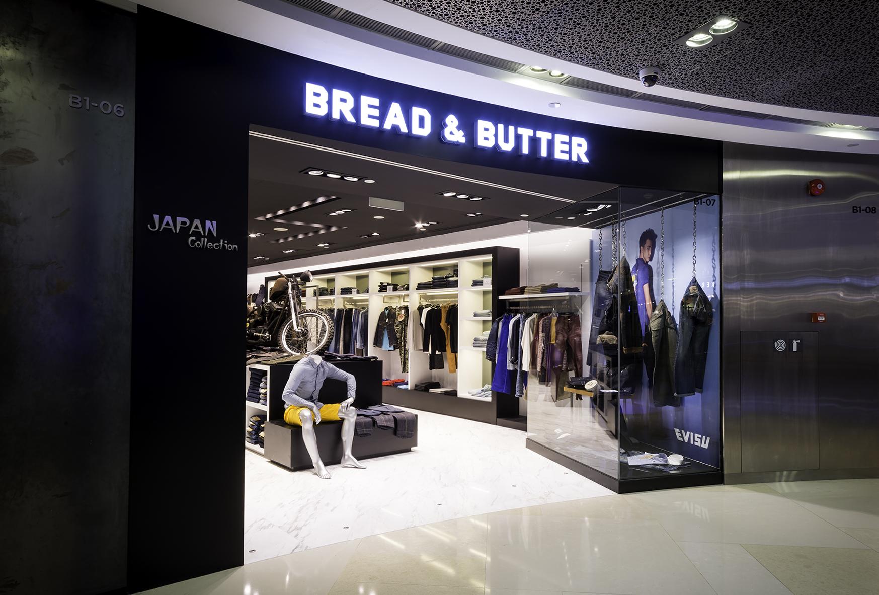 Cửa hàng Bread & Butter