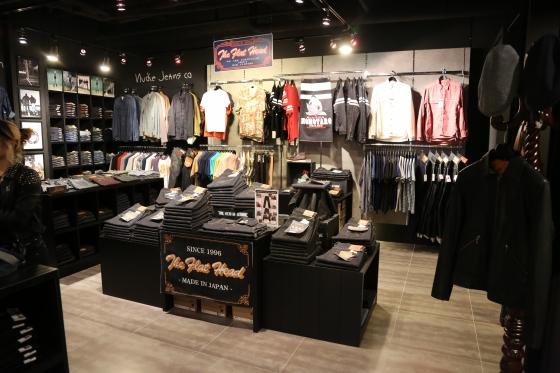 Cửa hàng The Denim Store