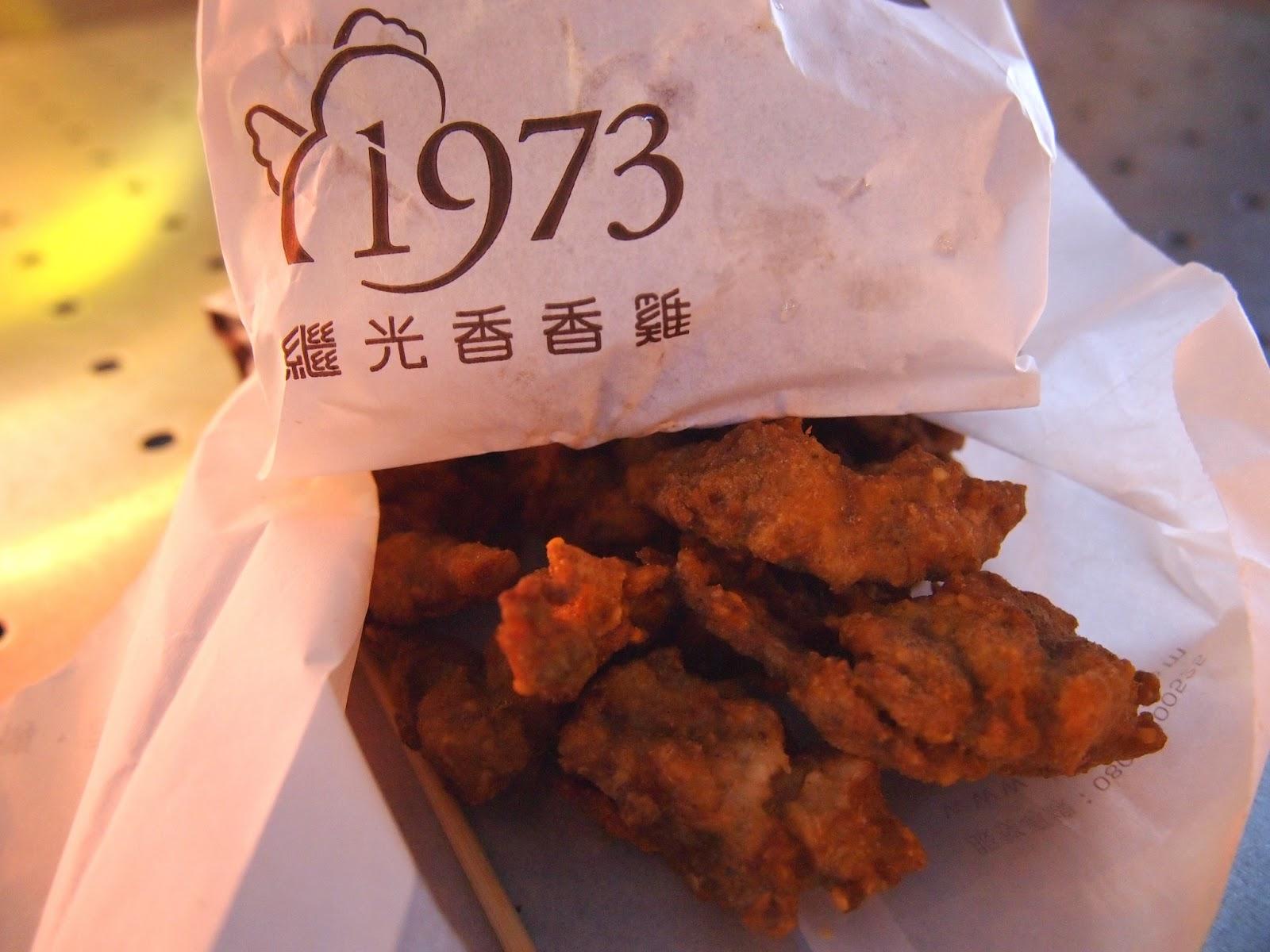 Những miếng gà ròn rụm và được gói cẩn thận như này