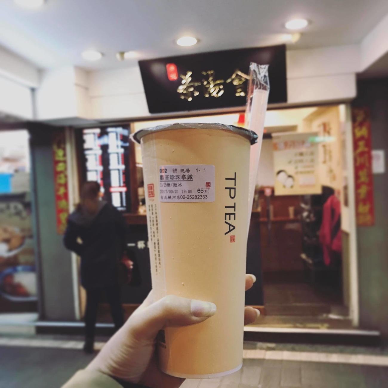 Một trong những thương hiệu trà sữa nổi tiếng nơi đây