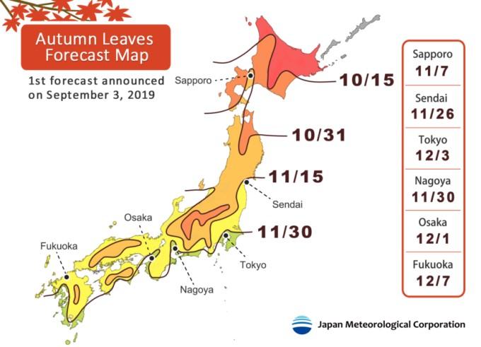 Dự báo lịch lá vàng, lá đỏ Nhật Bản 2019