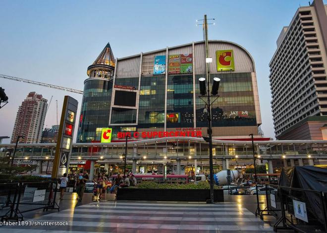 Big C Bangkok
