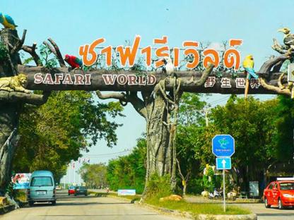 Combo Thái Lan 5N4Đ: Trải nghiệm vùng đất của tự do (Khách sạn 3 sao trung tâm)