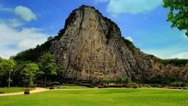 Bảo Phật Sơn (Khao Chee-Chan)