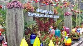 Vườn Nhiệt đới Nongnooch
